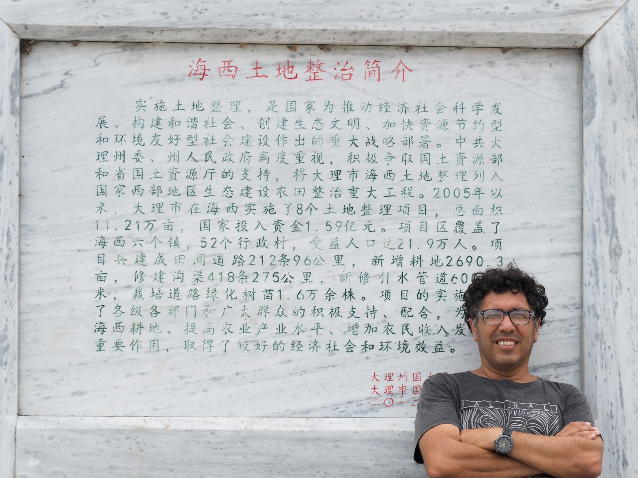 Cruzar la frontera de Vietnam a China – Ciudad deDali