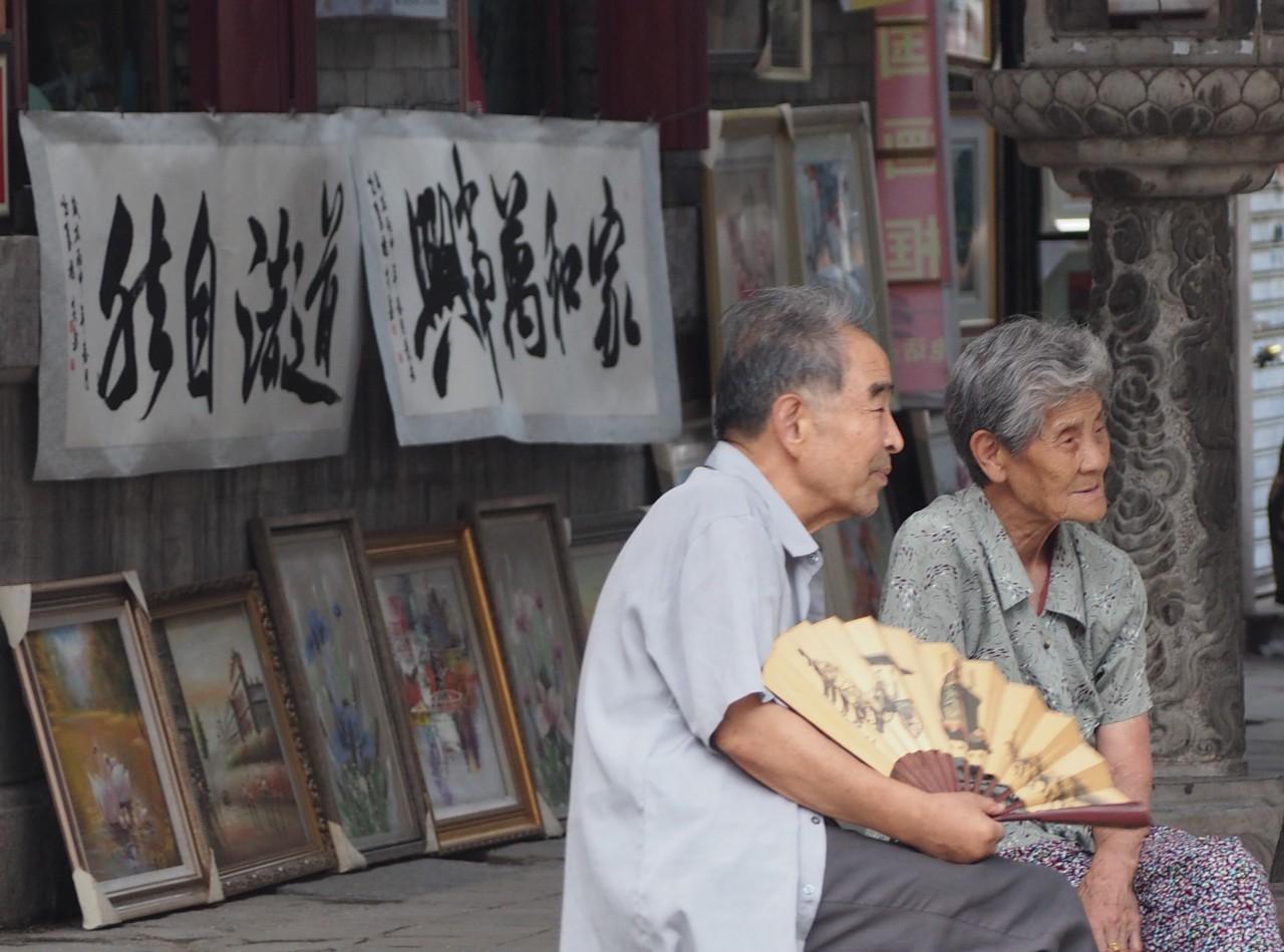 De Los Guerreros de Terracota a la Muralla China (XiAn –Beijing)